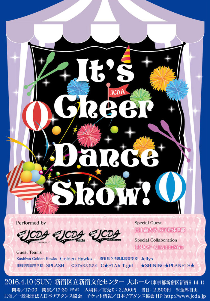Flyer:Cheer Dance Show!