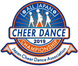 ALL JAPAN CHEER DANCE CHAMPIONSHIP 2019